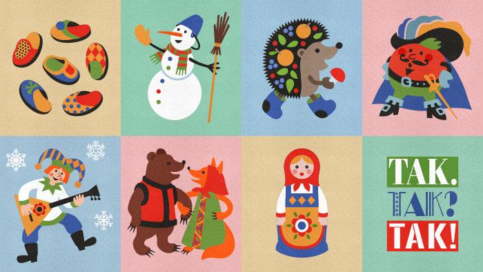 Mes 8 mots russes préférés