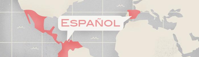 The most spoken languages: Spanish