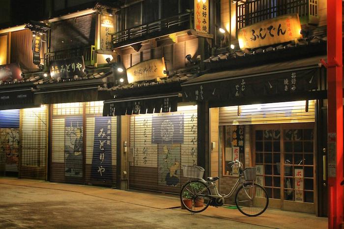 """""""Sim"""" quer dizer """"sim""""… Ou será que não? — Decifrando enigmas culturais do Japão"""