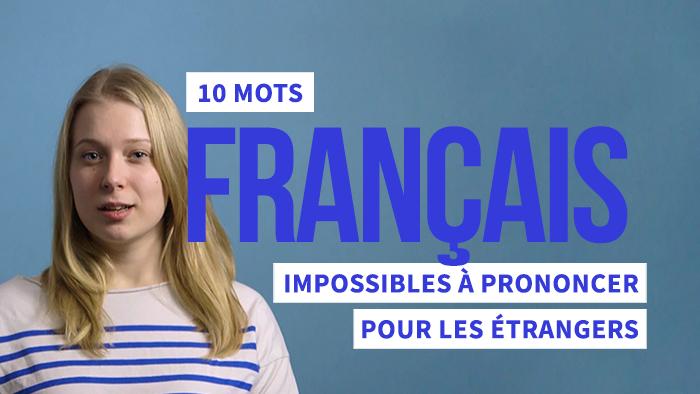 Pourquoi y a-t-il autant de mots difficiles à prononcer en français ?