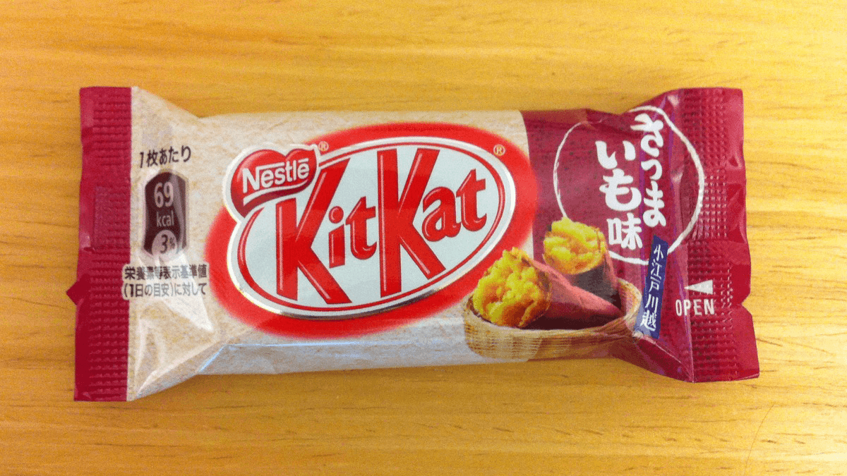Sweet Potato Kit Kat